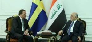 İsveç'ten Peşmerge'ye askeri destek