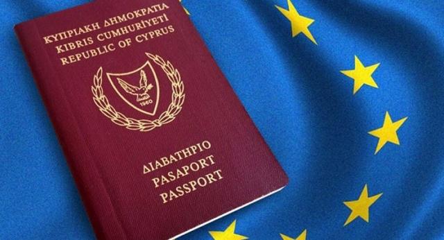 Avrupa İstatistik Kurumu (Eurostat), AB vatandaşlığına ilişkin son verileri açıkladı.  Açıklanan verilerde öne çıkan iki önemli başlık görülüyor.  İsveç ülkede yaşayan yabancı nüfusa oranla en fazla vatandaşlık veren ülke, diğer dikkat çeken şey ise: AB vatandaşlığı almada İngilizler Türkleri geçmesi. İşte ayrıntılar