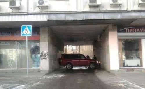 Bu arabayı kim nasıl park etti?