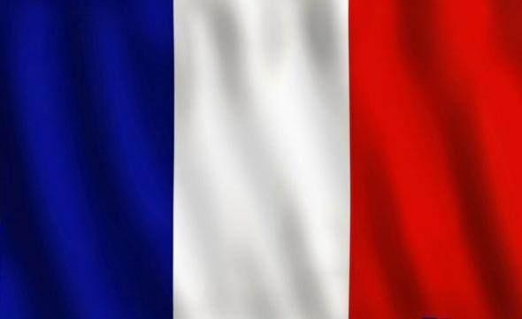 Fransa (Ortalama internet hızı 8.2 Mbps)