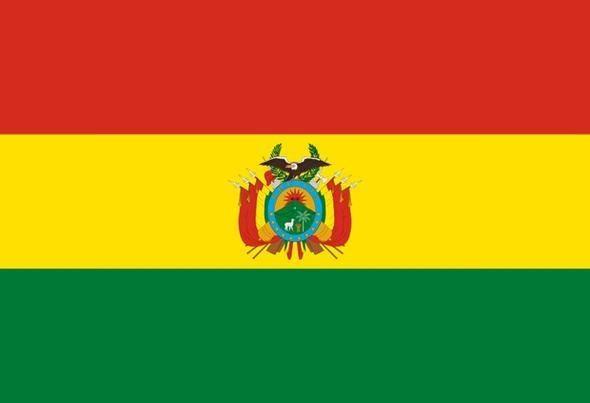 Bolivya (Ortalama internet hızı 1.8 Mbps)
