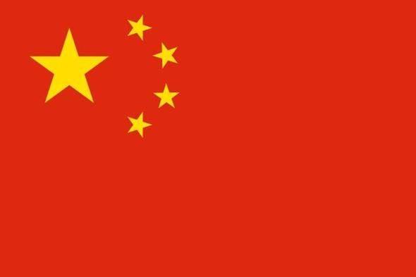 Çin (Ortalama internet hızı 3.7 Mbps)