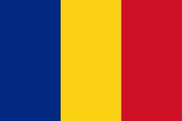 Romanya (Ortalama internet hızı 13.1 Mbps)