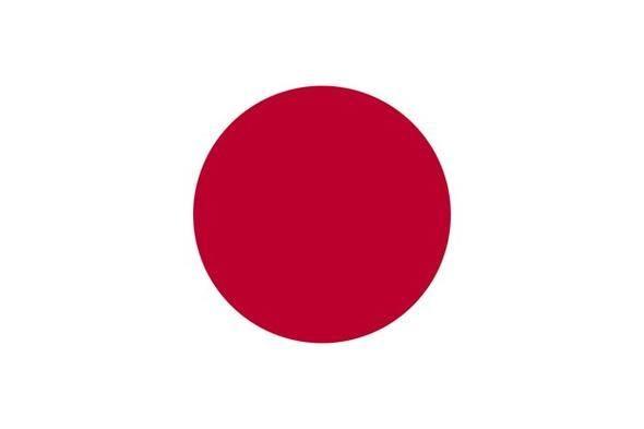 Japonya (Ortalama internet hızı 18 Mbps)