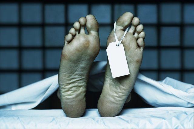 Bir kişinin bilincinin öldükten sonra da devam ettiğini keşfeden uzmanlar, kalbi duran yani teknik olarak ölen sonra yeniden canlandırılan 330 hastadan 140'ı üzerinde bir araştırma gerçekleştirdi.