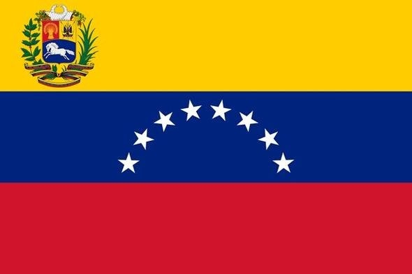 Venezuela (Ortalama internet hızı 1.6 Mbps)