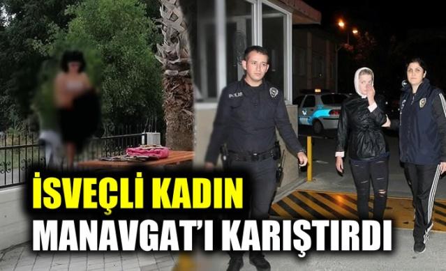Antalya'nın Manavgat ilçesinde üzerindeki kıyafetleri çıkararak ara sokaklarda dolaşan, evlerin bahçe duvarlarına çıkan ve ağaçlardaki meyveleri koparan, etrafta koşuşturan genç kadın, polis ekiplerince gözaltına alındı. Üç gün boyunca vatandaş tarafından şüpheli hareketleri sebebiyle defalarca polise ihbarda bulunulan kadın, pasaportu olmadığı için kendisini karakola götürmek isteyen polislere direnip zor anlar yaşattı.