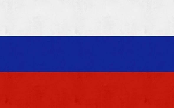 Rusya (Ortalama internet hızı 10.2 Mbps)