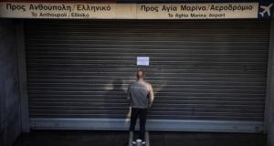 Yunanistan'da hayat tamamen durdu!