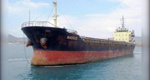 Beyrut'u yok eden geminin Çanakkale ve İstanbul'dan geçiş görüntülerine ulaşıldı