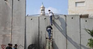 İsrail'den ibadet işkencesi!
