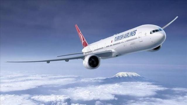 Türk Hava Yolları, uçaklarda unutulan eşyaları ucuza sattığını iddia eden kişilere karşı uyarıda bulundu. Bu kişilere itibar edilmemesini ve kişilerin THY ile ilgilisinin olmadığı belirtildi.