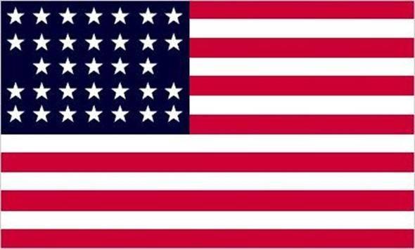ABD (Ortalama internet hızı 12.6 Mbps)