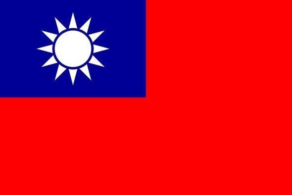 Tayvan (Ortalama internet hızı 10.1 Mbps)