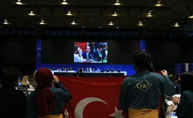 'Geleneksel Türk Okçuluğu' UNESCO listesinde