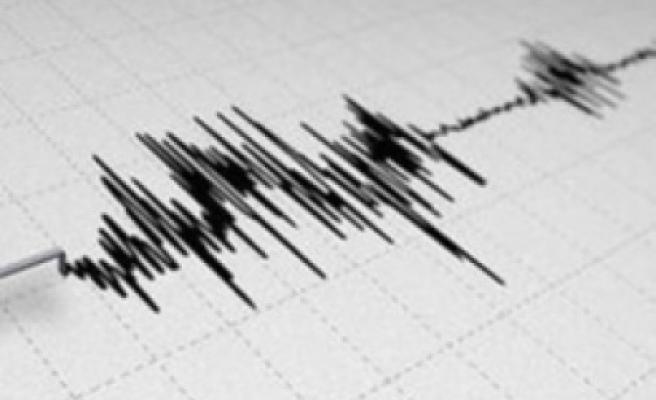 Amasya depremle sallandı!