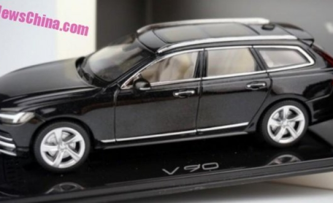 Volvo V90 2017 görücüye çıkıyor...