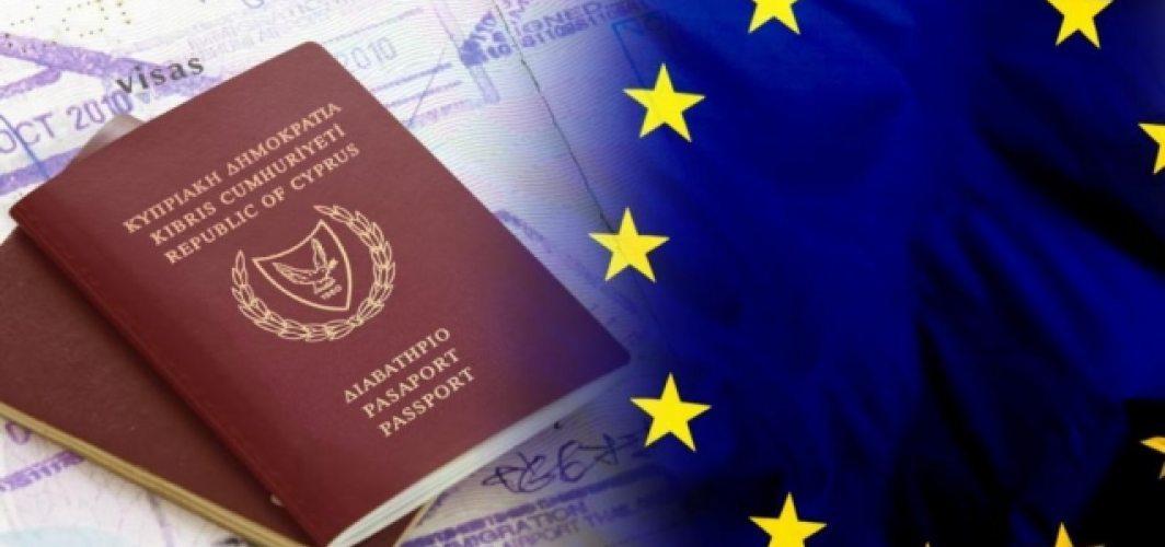Altın pasaport skandalında yeni gelişme
