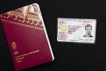 İsveç vatandaşları pasaportsuz AB ülkelerine gidebilecek