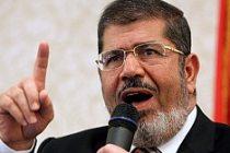 Mursi için imza kampanyası! Tepkisiz kalma