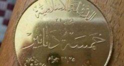 IŞİD'in parası ABD dolarından 139 kat daha değerli