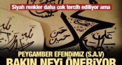 PEYGAMBER EFENDİMİZ (SAV)'İN EN SEVDİĞİ ŞEYLER...