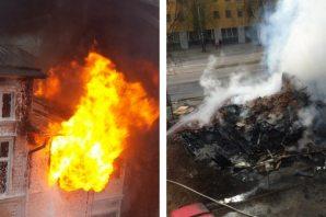İşte İsveç'teki korkunç yangının görüntüleri