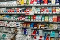 O Ülkede Sigara Satışı Yasaklandı