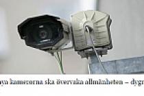 Polis, Rinkeby, Tensta ve Spånga'yı kamerayla 24 saat gözetleyecek