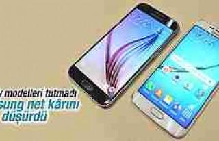 Samsung ilk çeyrek verilerini açıkladı