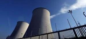 İsveç'te bankalardan nükleer silah üretiminde bulunan şirketlere yatırım